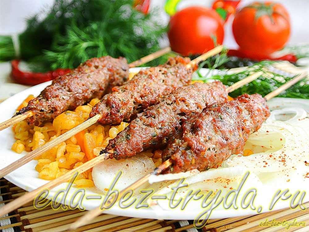 Люля-кебаб в духовке рецепт с фото