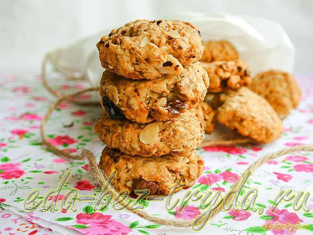 Печенье «5 злаков» с орехами и сухофруктами рецепт с фото