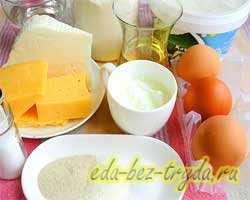как приготовить Пиде с сыром