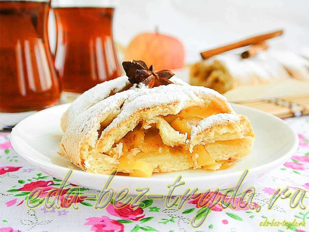 Творожный пирог с яблоками рецепт с фото