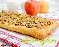 Яблочный пирог из слоеного теста 7 шаг