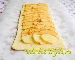 Яблочный пирог из слоеного теста 3 шаг