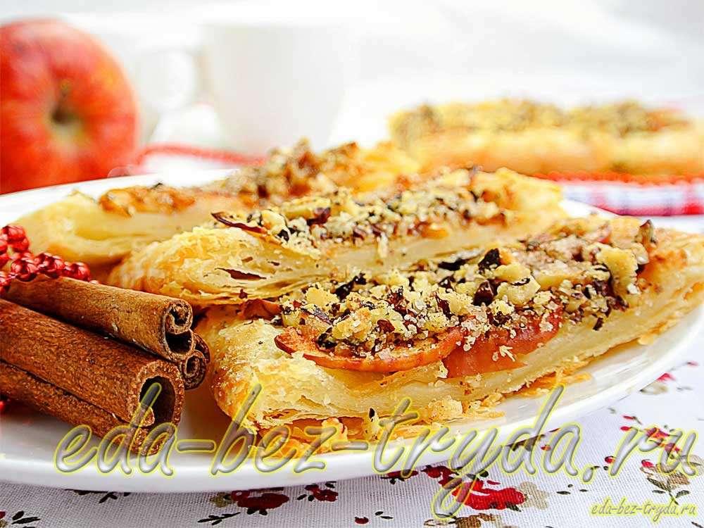 Яблочный пирог из слоеного теста рецепт с фото
