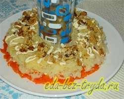 Салат гранатовый браслет с курицей 6 шаг