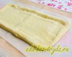 Луковый пирог из слоеного теста 5 шаг