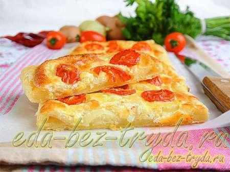 Луковый пирог из слоеного теста рецепт с фото