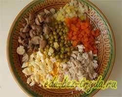 Салат с шампиньонами 6 шаг