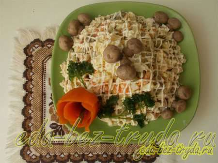 Салат с шампиньонами рецепт с фото