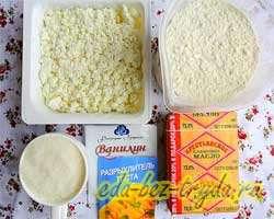 как приготовить Печенье конвертики