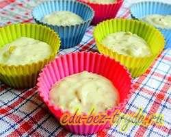 Имбирно-йогуртовые маффины 6 шаг