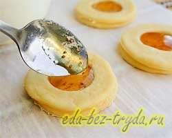 Печенье с джемом 8 шаг