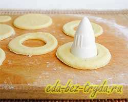 Печенье с джемом 6 шаг