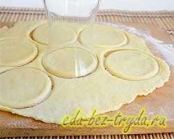 Печенье с джемом 5 шаг