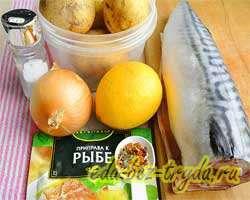 как приготовить Скумбрия в духовке с картошкой