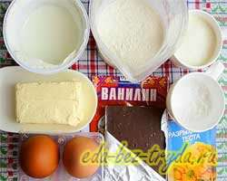 как приготовить Муравьиный пирог