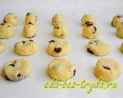 Печенье с изюмом 8 шаг