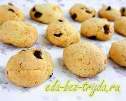 Печенье с изюмом 9 шаг