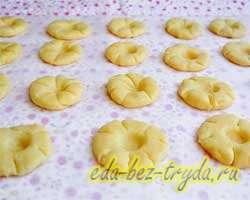 Печенье курабье 4 шаг