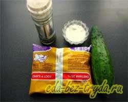как приготовить Салат овощной без майонеза со сметано-огуречной заправкой