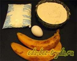 как приготовить Оладьи с бананами
