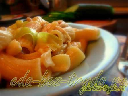 Макароны с кабачком рецепт с фото