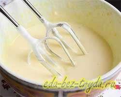 Савоярди печенье 2 шаг