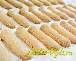 Савоярди печенье 9 шаг