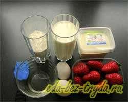 как приготовить Блины с клубникой и сливочным кремом