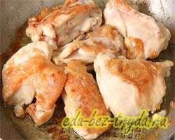 Курица по мексикански 2 шаг