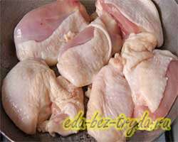 Курица по мексикански 1 шаг