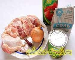 как приготовить Курица по мексикански