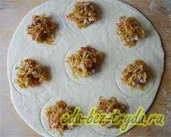 Пирожки с капустой 9 шаг