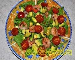 Салат с авокадо и креветками 9 шаг
