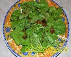 Салат с авокадо и креветками 6 шаг
