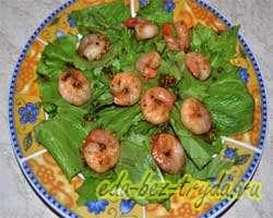 Салат с авокадо и креветками 7 шаг