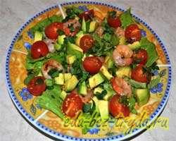 Салат с авокадо и креветками 10 шаг