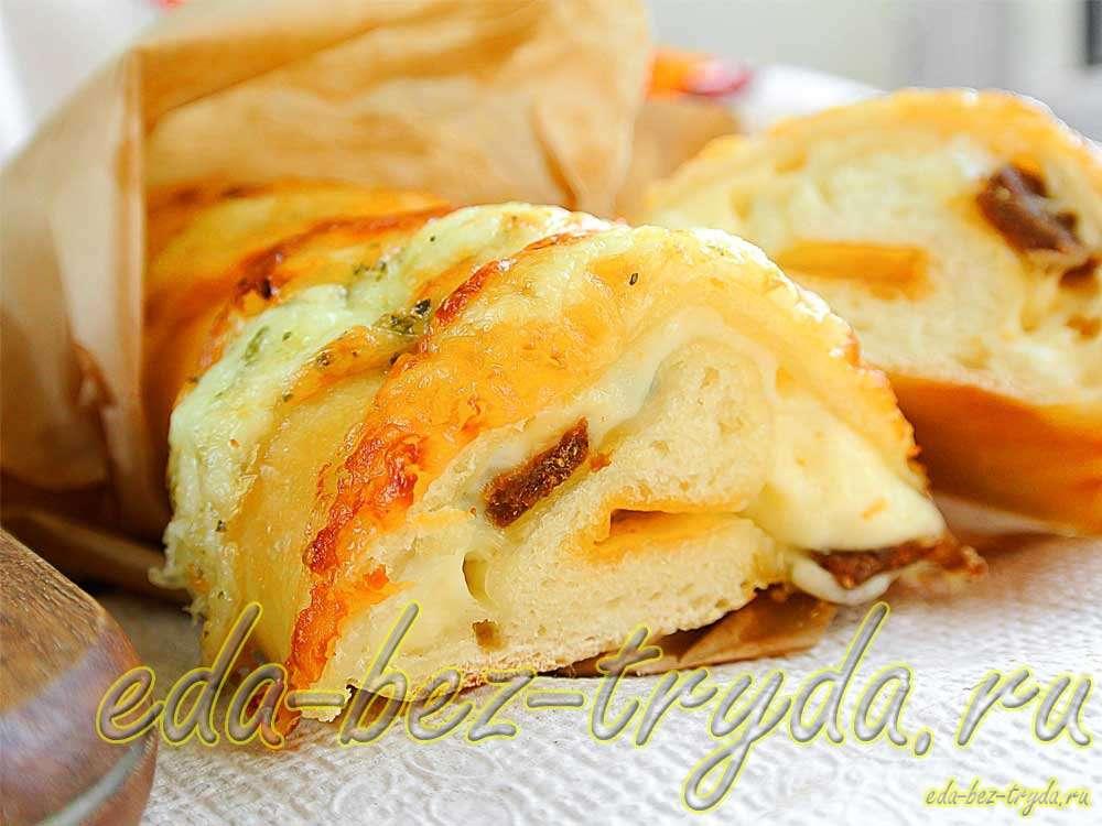 Стромболи рецепт с фото