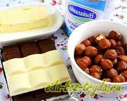 как приготовить Шоколадный фадж с орехами