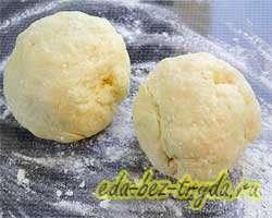 Сырный пирог 2 шаг