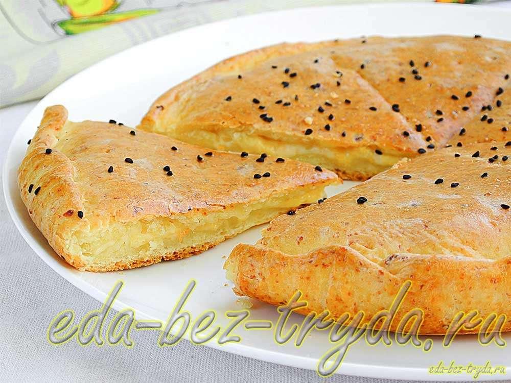 Сырный пирог рецепт с фото