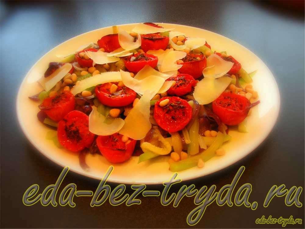Теплый овощной салат рецепт с фото