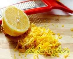 Лимонные профитроли 6 шаг