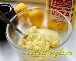 Лимонные профитроли 3 шаг