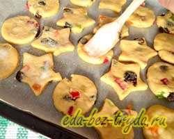 Пасхальное печенье 9 шаг