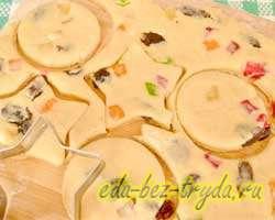 Пасхальное печенье 8 шаг