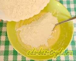 Пасхальное печенье 4 шаг