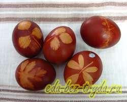 Пасхальные яйца 4 шаг