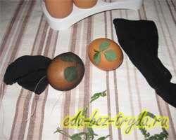 Пасхальные яйца 2 шаг