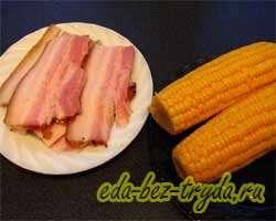 как приготовить Кукуруза в беконе