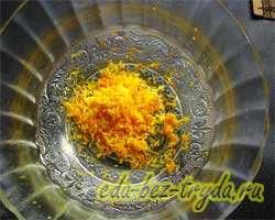 Апельсиновый кекс 1 шаг